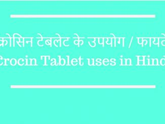 Crocin Advance tablet in Hindi