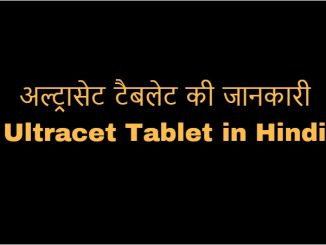utracet tablet in hindi