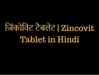 Zincovit Tablet in Hindi