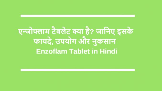 Enzoflam tablet in hindi