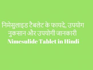 nimesulide tablet in hindi