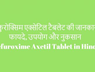 cefuroxime axetil tablet in hindi