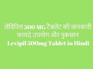 levipil 500mg tablet